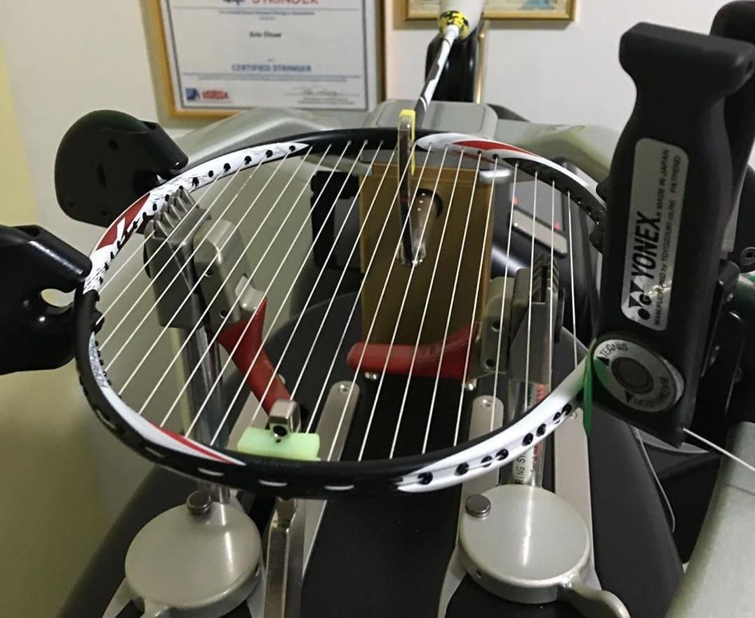cordage-de-badminton